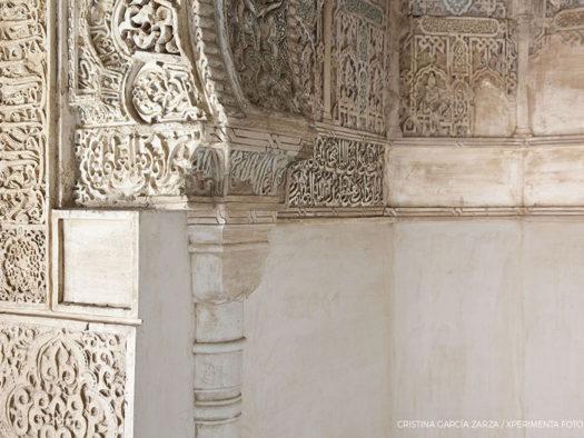 Oratorio del Partal Alhambra